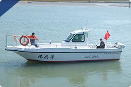 Recreational Fishing Yacht